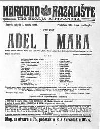 programska cedulja sa zagrebačke premijere opere Adel i Mara 1. ožujka 1933.
