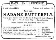 Madame Butterfly, kazališni raspored / najava premijere u Zagrebu 7. listopada 1910.