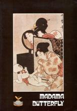 Madama Butterfly, naslovnica knjižice s premijere u Rijeci