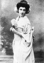 Salomea Krusceniski