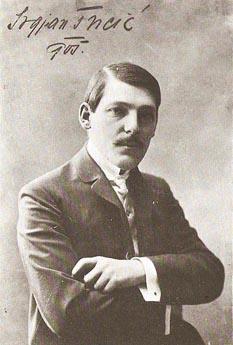 Srđan Tucic. 1905.